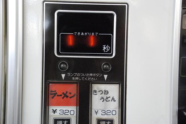 オレンジハット茂呂店 (10)