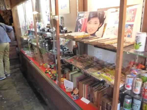昭和レトロ博物館 (5)