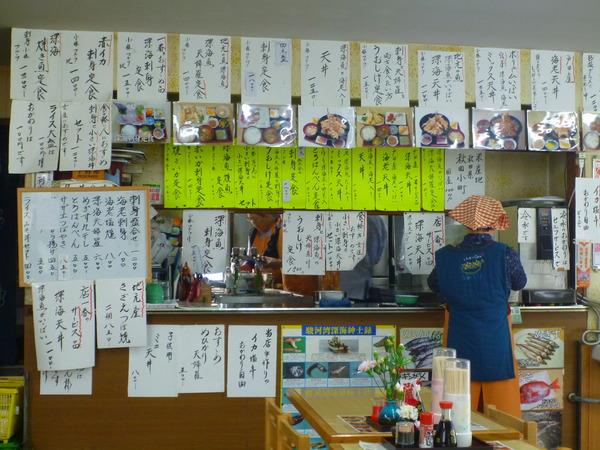 魚重食堂 (2)