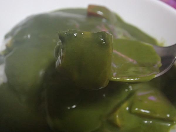 宇治抹茶カレー (4)