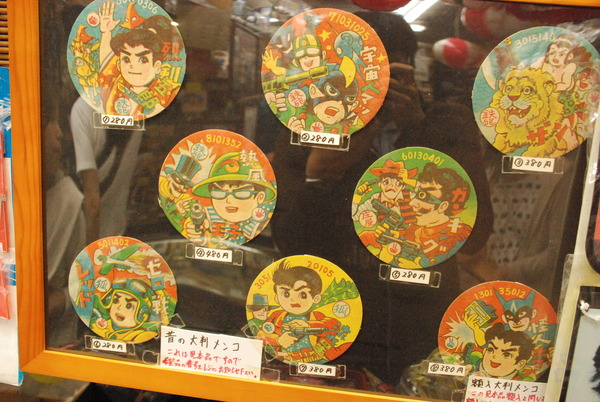 駄菓子屋さん博物館 (19)