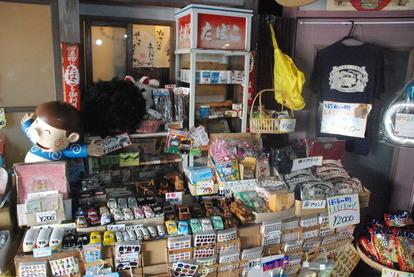 駄菓子屋の夢博物館 (3)