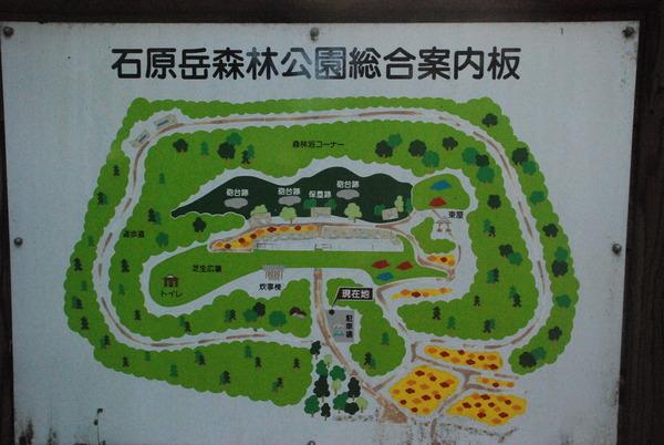 佐世保砲台跡 (1)