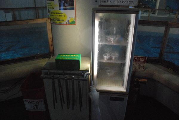 桂浜水族館 (26)