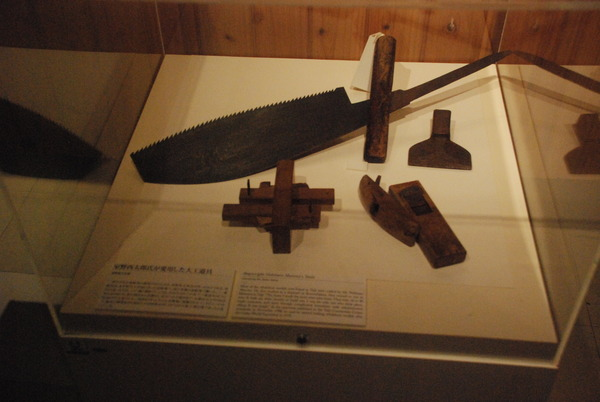 くじら博物館 (45)