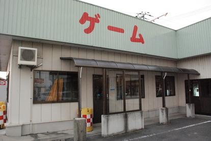 コインスナック御所24 (2)