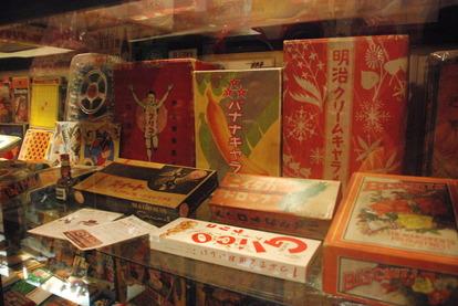 駄菓子屋の夢博物館 (21)