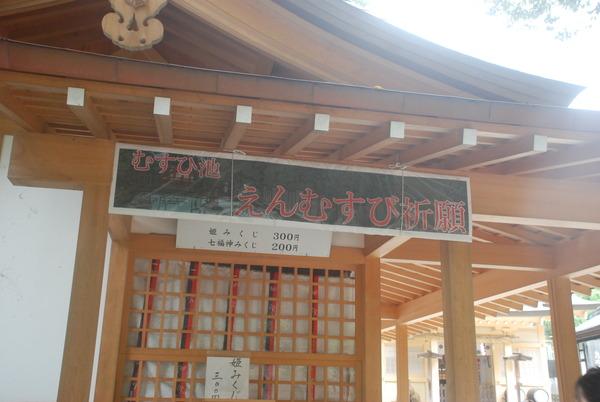 田縣神社&大縣神社 (8)