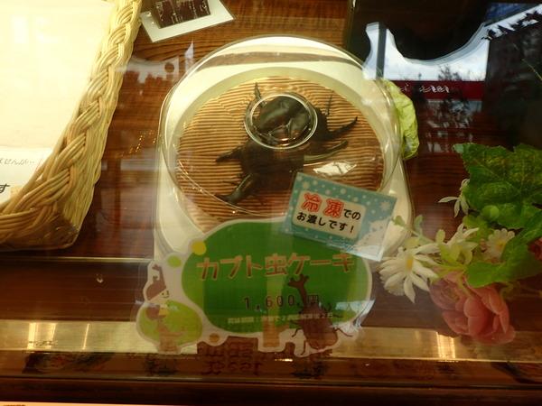 小松屋本店 (2)