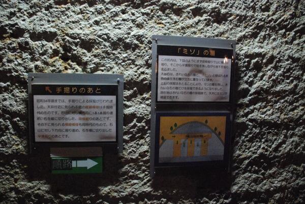 大谷資料館 (10)