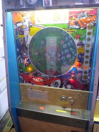 和田たばこ店 (10)
