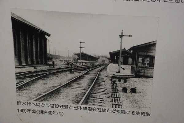 鉄道文化村 (13)