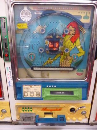 三松館スマートボール (5)