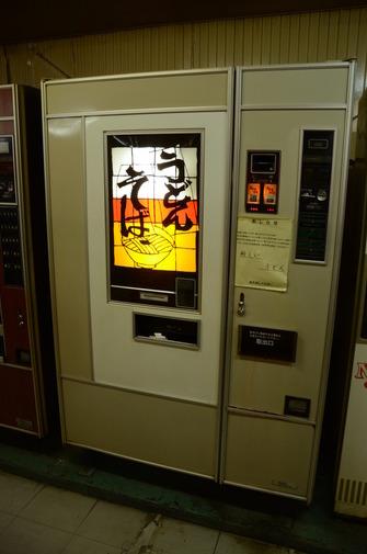 ゲームコルソ高崎店 (5)