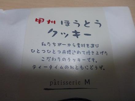 P1050541