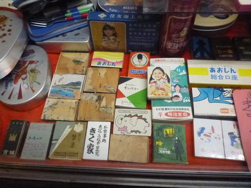 昭和レトロ博物館 (33)