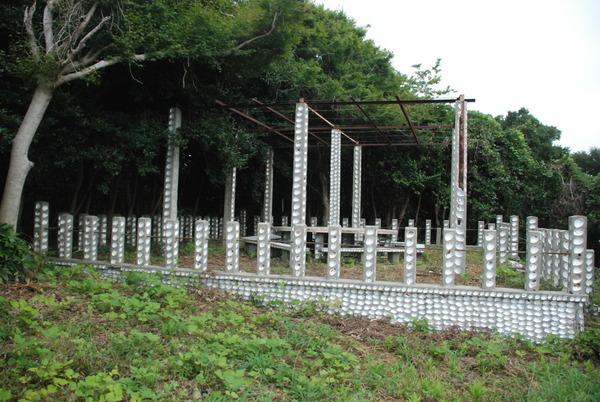 貝殻公園 (5)