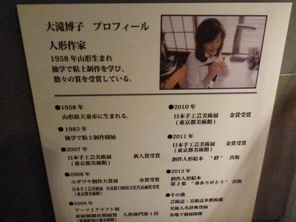 昭和幻燈館 (36)