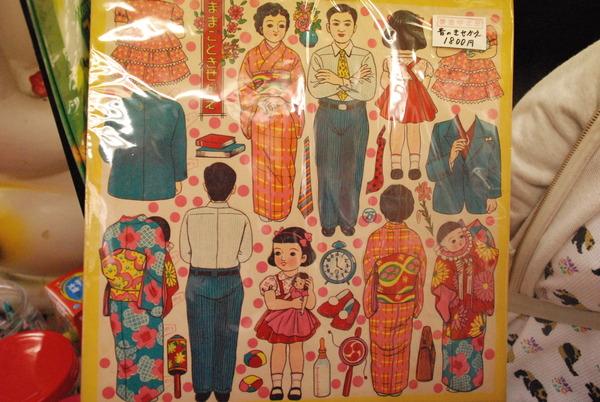 駄菓子屋さん博物館 (25)