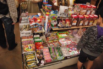 駄菓子屋さん博物館 (6)