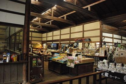 富士花鳥園 (4)