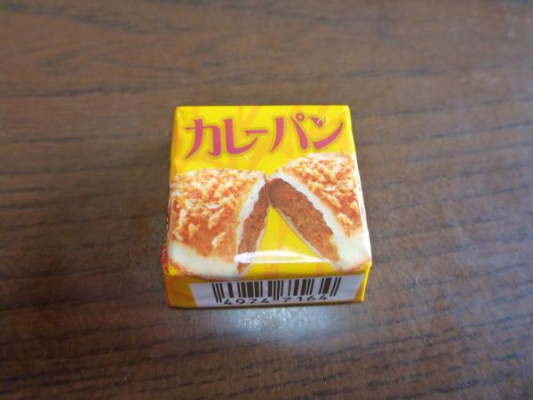 チロルチョコカレーパン味揚げバナナ味 (2)