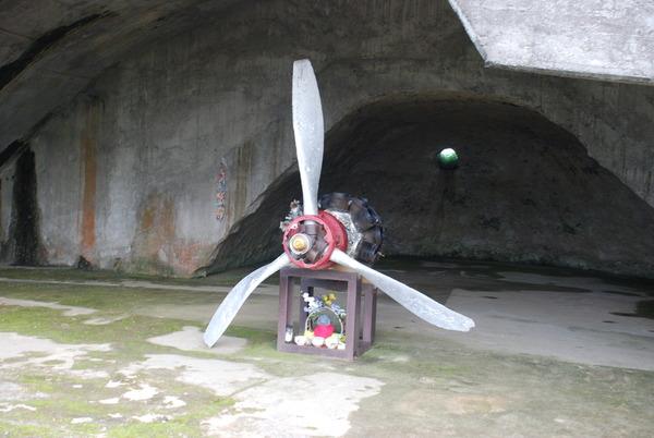宇佐海軍航空隊跡 (17)