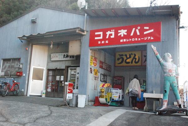 岐阜レトロミュージアム (2)