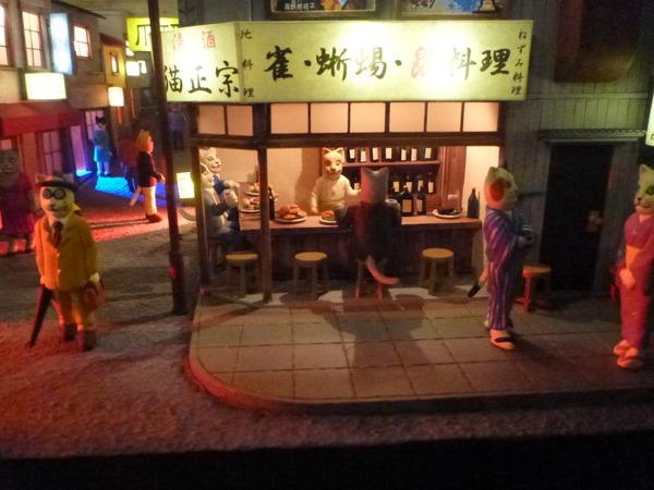 昭和幻燈館 (8)