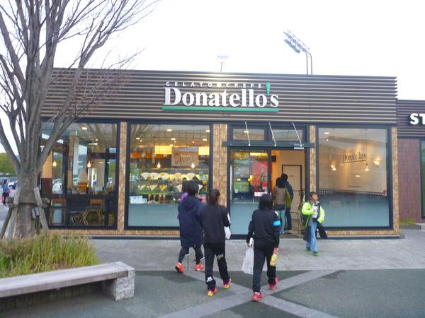 Donatello's (1)