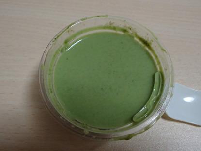 野菜プリン (6)