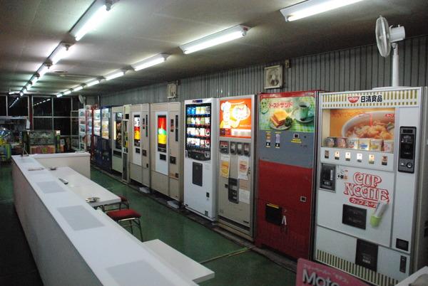 オレンジハット沖ノ郷店 (2)