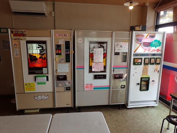 自販機食堂 (2)