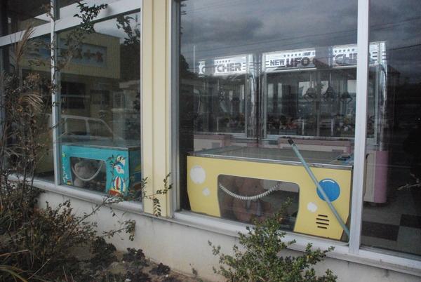 廃自販機コーナー (14)