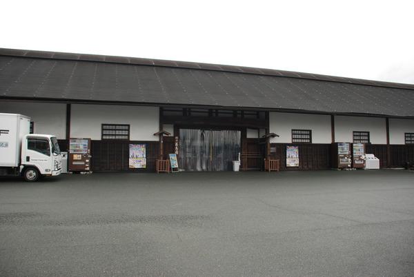 掛川花鳥園 (1)