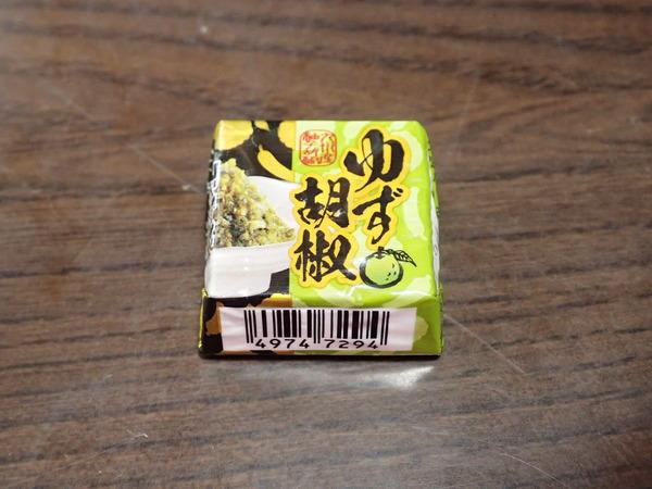 チロルチョコゆず胡椒味 (1)