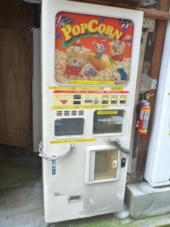秋葉原の自販機コーナー (6)