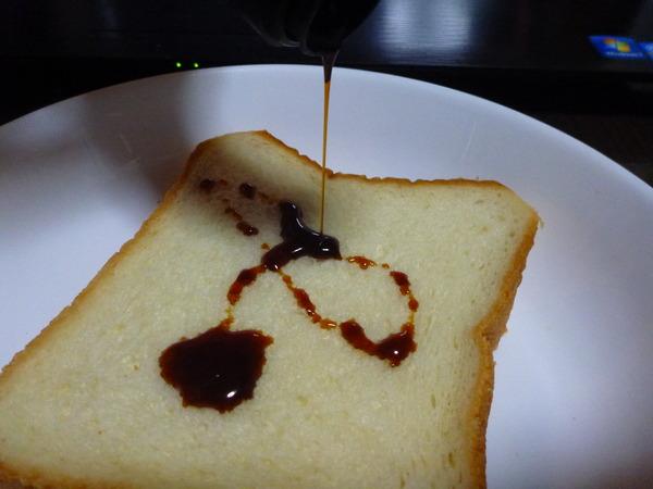 パンにかける醤油 (5)