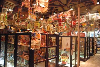 駄菓子屋の夢博物館 (18)