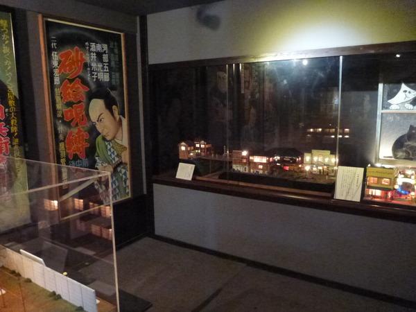 昭和幻燈館 (6)