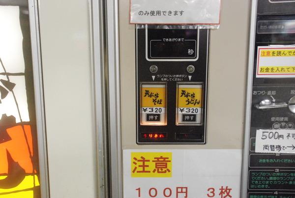 オレンジ353 (3)