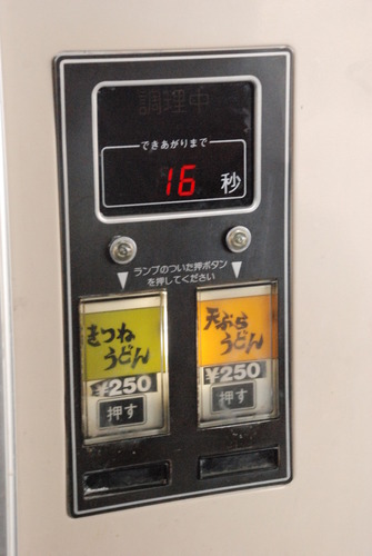 コインスナック御所24 (12)