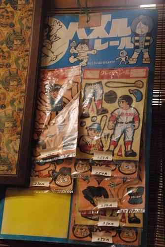 駄菓子屋さん博物館 (14)