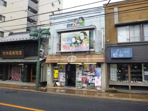 昭和レトロ博物館 (1)