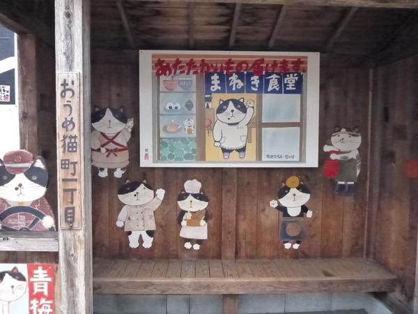 昭和幻燈館 (2)