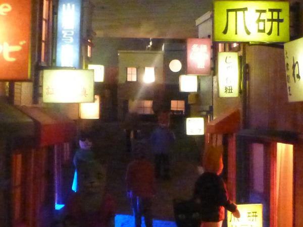 昭和幻燈館 (34)