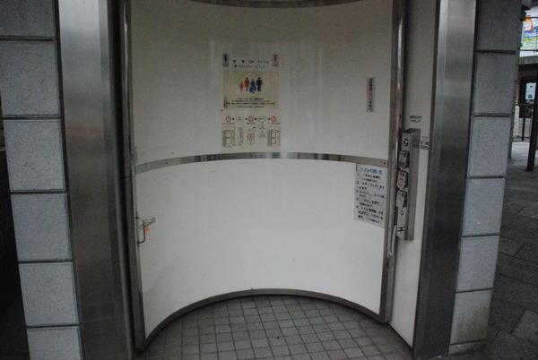 ハイテクトイレ (3)