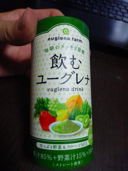 飲むユーグレナ (1)