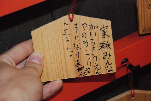 寿司ミュージアム (10)