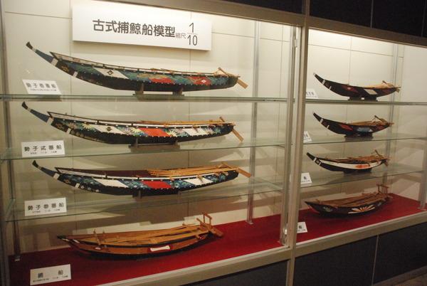 くじら博物館 (41)